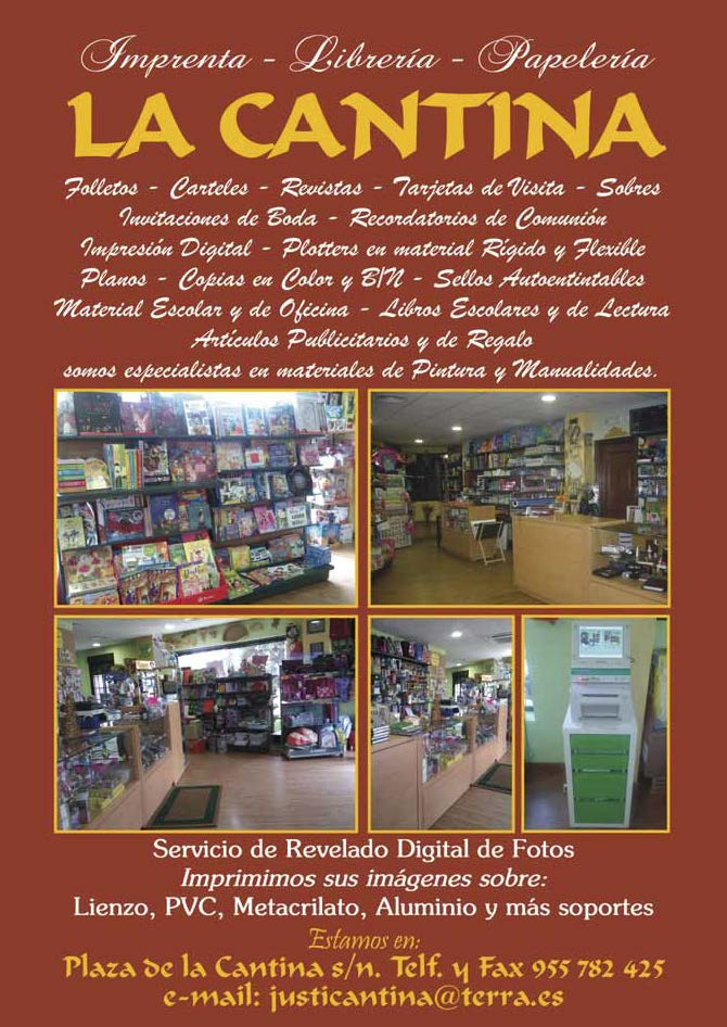 https://www.hermandaddelasoledadcoronadadegerena.com/wp-content/uploads/BOLETIN-SOLEDAD-GERENA-2014-en-baja_Página_51.jpg